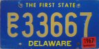 1967 Delaware pleasure/commercial